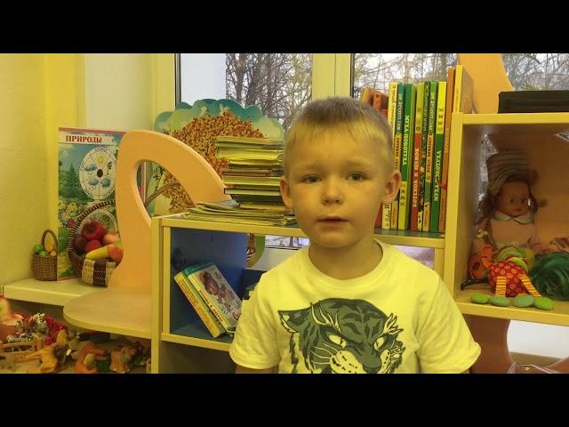 Изображение предпросмотра прочтения – ЕгорВласов читает произведение «А как нам добрые слова нужны» М.С.Лисянского