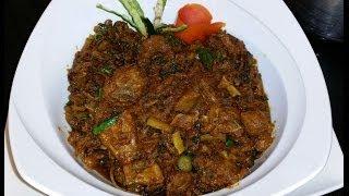 Karela Gosht کریلےگوشت (Meat with bitter gourd) / Cook With Saima