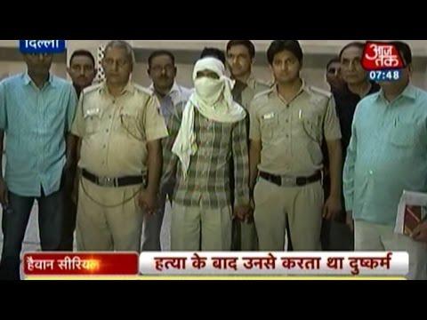 Serial killer Arrested In Delhi