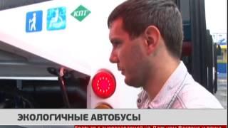 Экологичные автобусы. Новости 04/08/2017 GuberniaTV