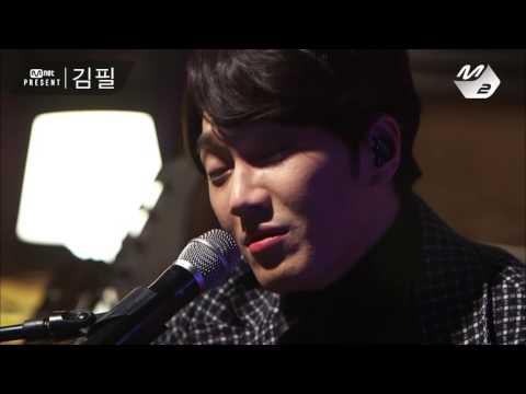 [Mnet PRESENT] Kim Feel - Seongbukdong