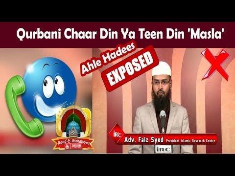 IRC EXPOSED | Qurbani Chaar Din Ya Teen Din | Masla |