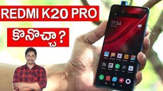Redmi k20 pro full review telugu |Should i buy or not