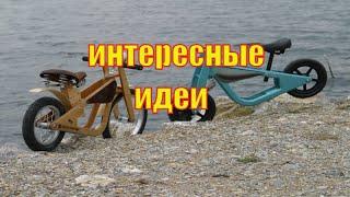 КАК СДЕЛАТЬ детский велосипед из фанеры ИДЕИ И ДИЗАЙН СВОИМИ РУКАМИ