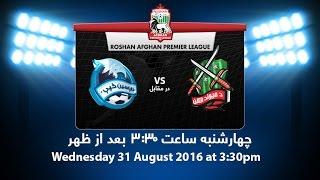 RAPL 2016: De Maiwand Atalan vs De Abasin Sape - Full match