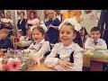 1 сентября 2017. 1В класс. Гимназия 17 г.Королев. Abcfotovideo