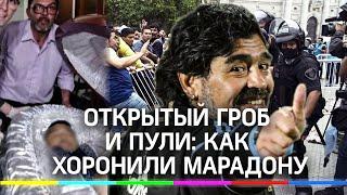 Ритуальщики показали открытый гроб с Диего Марадоной, погромы и пули: Аргентина проводила футболиста