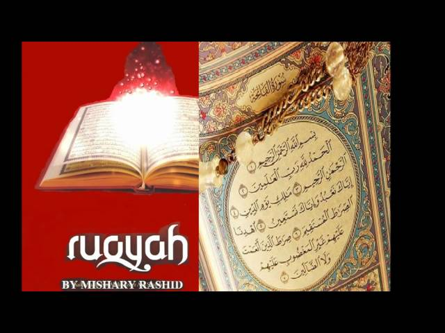 Ar-Ruqyah Ash Shariyah Travel Video