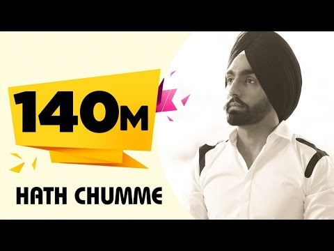 HATH CHUMME - AMMY VIRK (Official Video) B Praak | Jaani | Arvindr Khaira | Latest Punjabi Song | DM