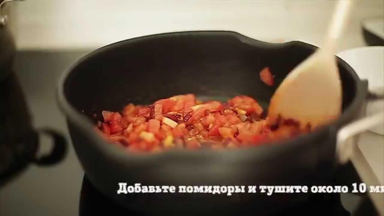 Курица в сливочном соусе по-индийски [Рецепты Bon Appetit]