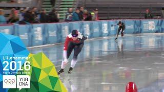 Speed Skating 1500m - Ji Woo Park (KOR) wins Ladies