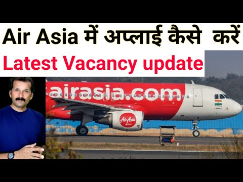 Air Asia latest Vacancy update | Airline airport me job kaise paye|Cargo staff kaise bane|@flyair
