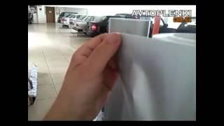 Обзор автомобильных пленок