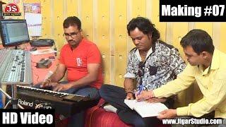 Gujarati Album Making | Part 7 | Mari Hati Ek Prem Ni Jodali Full Song Composition In Studio