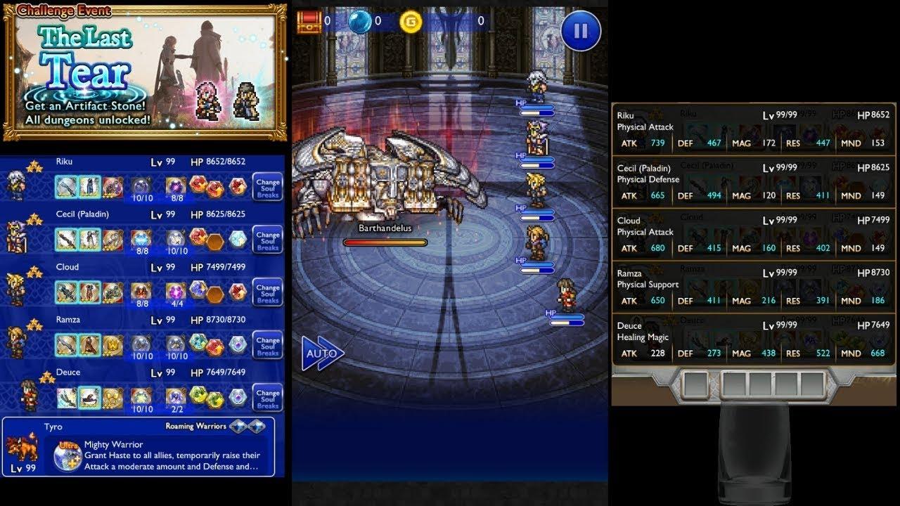 Final Fantasy Record Keeper - Apocalypse++ Barthandelus