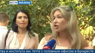 Новости РТР Молдова Лицей Титу Майореску 1 сентября