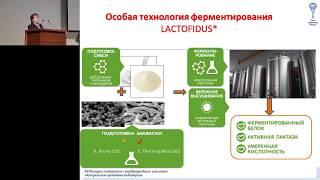 16.02.2018 - Применение ферментированных продуктов в лечебном питании детей раннего возраста