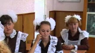 ПЕРШИЙ УРОК 2008-2009 н.р. Ч1 - SkoolTV