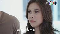 Teaser เขาวานให้หนูเป็นสายลับ EP.16 (13_12_19) | Mello Thailand