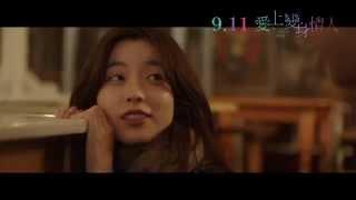 9.11 《愛上變身情人》| *女主角韓孝周片場直擊花絮