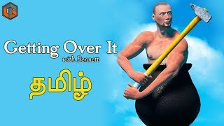 Getting Over it தமிழ் Live Tamil Gaming