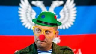 Шизофрения: Захарченко предрек захват Берлина и Великобритании!(Глава самопровозглашенной Донецкой народной республики (ДНР) Александр Захарченко заявил, что ополченцы..., 2016-12-06T10:29:44.000Z)