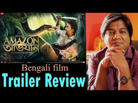 Trailer Review | Amazon Obhijaan | Dev |...