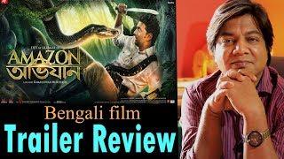 Trailer Review   Amazon Obhijaan   Dev   Labani Sarkar