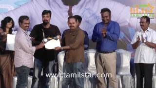 GFN Art Online Short Film Award Function