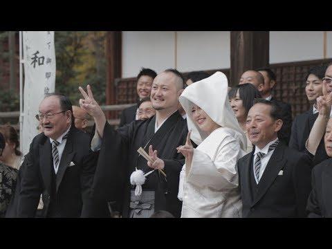 Yuta & Miho 安積国造神社~ホテルハマツ 結婚式エンドロール(2019.11.16)