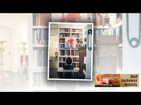 Навесные настенные книжные полки от столплит это низкие цены от производителя, гарантия 2 года, возможность купить подвесную полку на стену для книг в рассрочку или в кредит.