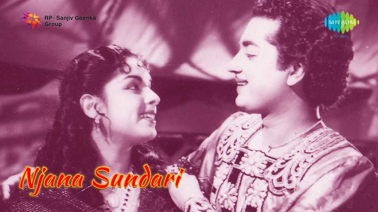 Download Njanasundari  | Kanyamariyame song