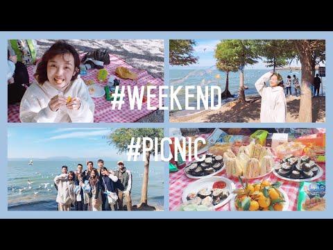 [DU HỌC TRUNG QUỐC] một ngày cuối tuần của mình , đi picnic cùng các du học sinh 🏕