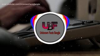 Dark Web কি ?    by Unknown Facts Bangla   