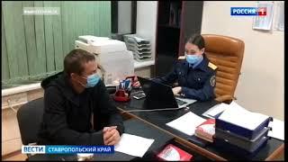 Суд заключил под стражу бывшего замдиректора ООО «Газпром межрегионгаз Ставрополь»