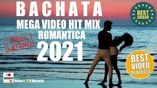 BACHATA 2021 ❤️ BACHATAS ROMANTICAS MIX 2021 ❤️ LO MAS NUEVO GRUPO EXTRA - ROMEO SANTOS PRINCE ROYCE