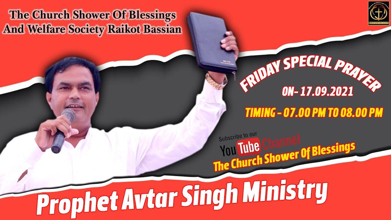 PROPHET AVTAR SINGH MINISTRY  FRIDAY SPECIAL PREYAR ON-17.09.2021