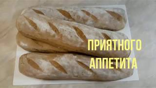 Простой рецепт хлеба DIY - Гречневые Багеты