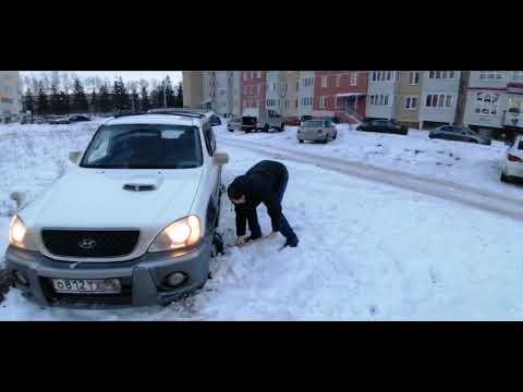 Hyundai Terracan 2.5d на Maxxis Trepador 30x9.5x15 по мокрому снегу.