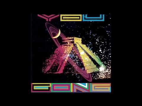 Gong - You (Full Album) HQ /1974/ Mp3