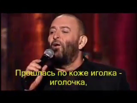 Шуфутинский М.-Наколочка  видео караоке клип
