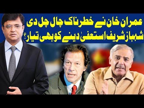 Dunya Kamran Khan Ke Sath - 29 December 2017 - Dunya News