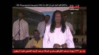 احمد هاشم قبل ميعادنا بساعتين