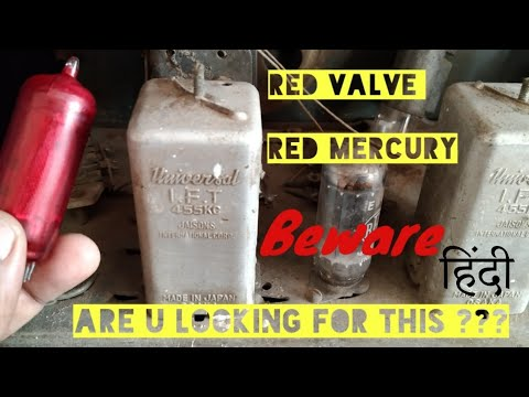 Red Valve Or Mercury In Old Radio