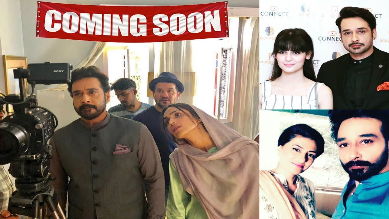 Image result for new drama faisal qureshi with saba hameed geo up