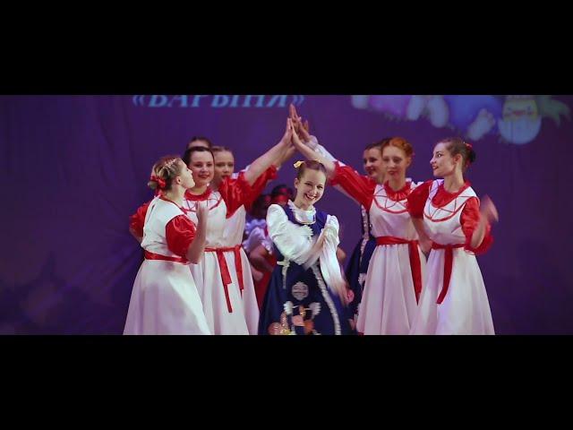 Барыня - студии танца «Фортуна» и «Like»