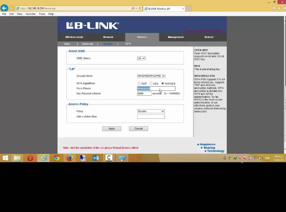 Lb Link Bl Wa710ap 150mbps Wireless Ap Client Router Doovi