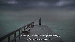 Ψιχάλες στη θάλασσα - Ευανθία Ρεμπούτσικα • Raindrops on the sea - Evanthia Reboutsika