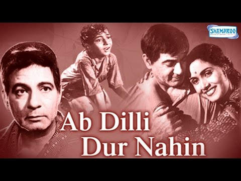 Ab Dilli Dur Nahin - Romi, Sulochana and Yakub - Bollywood Evergreen Movie
