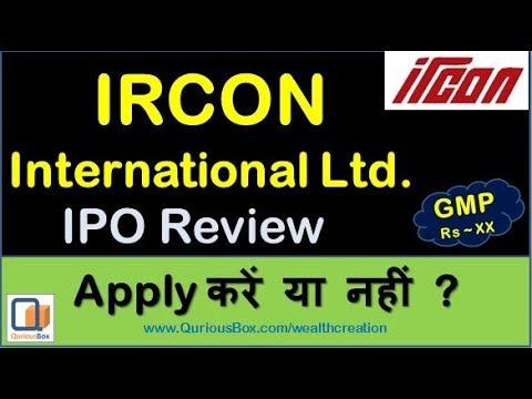 Ircon international limited ipo watch